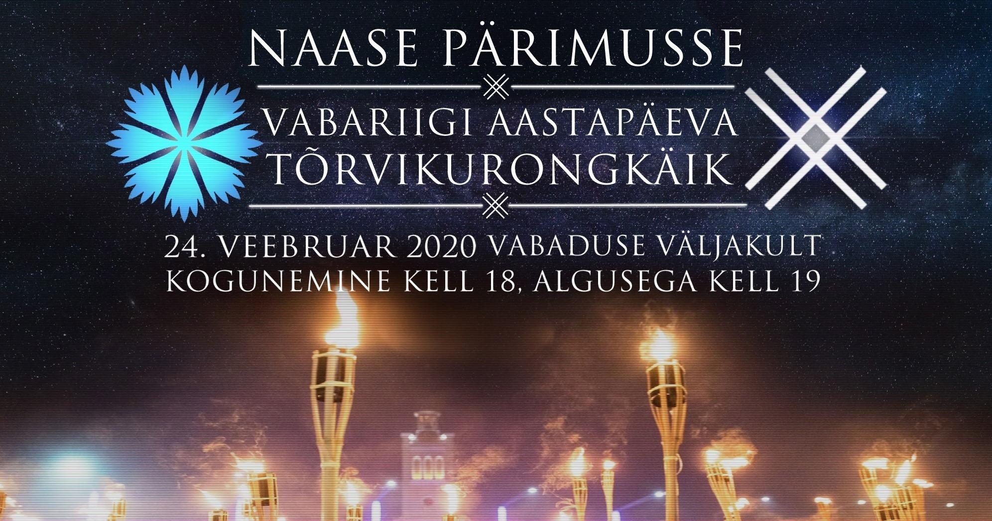 24. veebruar 2020: Vabariigi aastapäeva tõrvikurongkäik